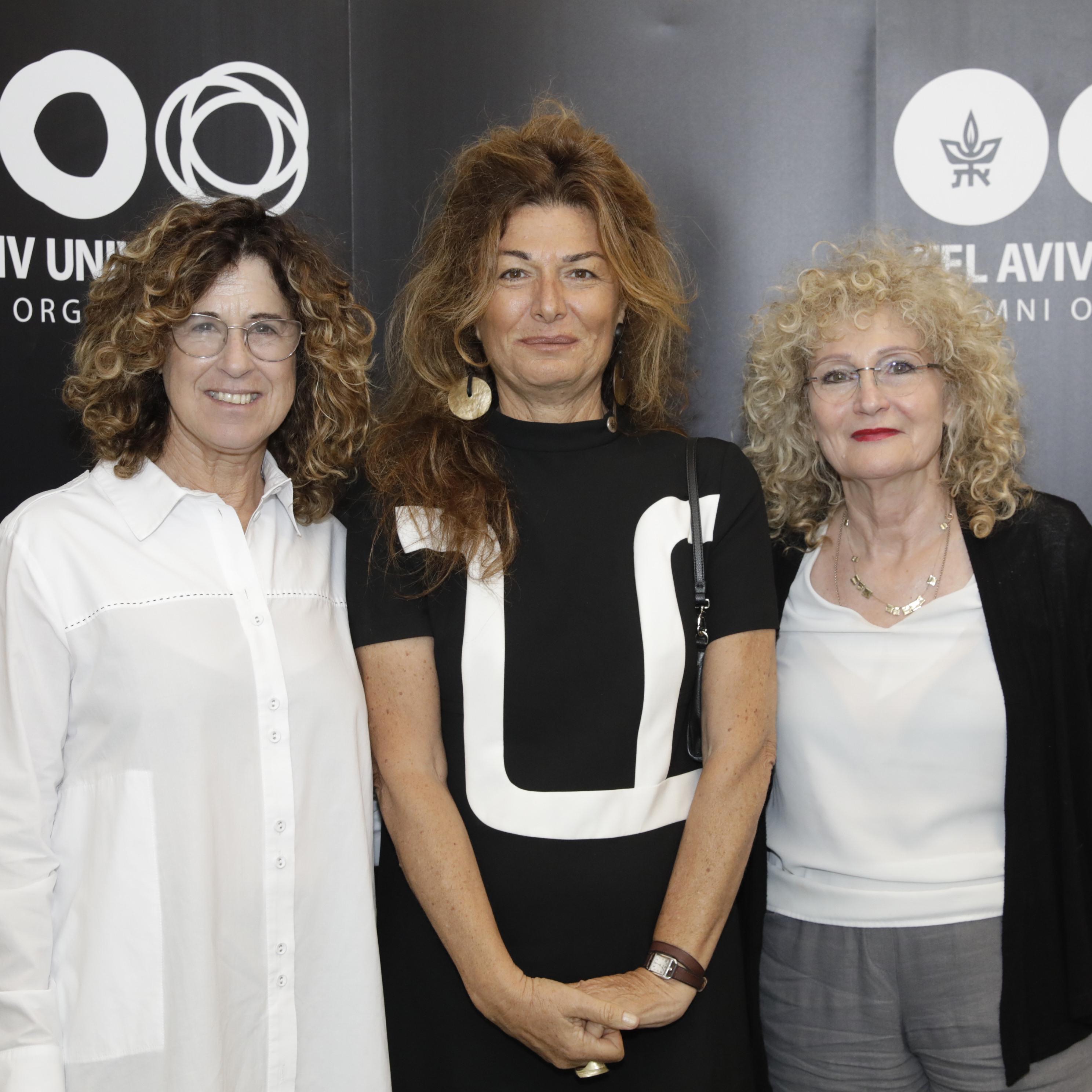 אירוע בלעדי לבוגרות ובוגרי אוניברסיטת תל אביב ב'אנו - מוזיאון העם היהודי'
