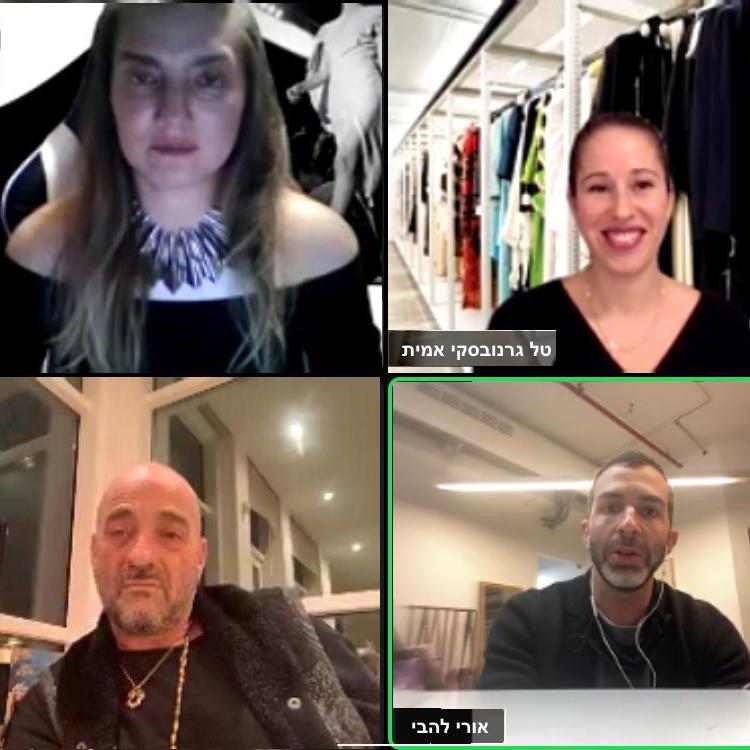 חזרה למסלול: וובינר בנושא עולם האופנה והעיצוב