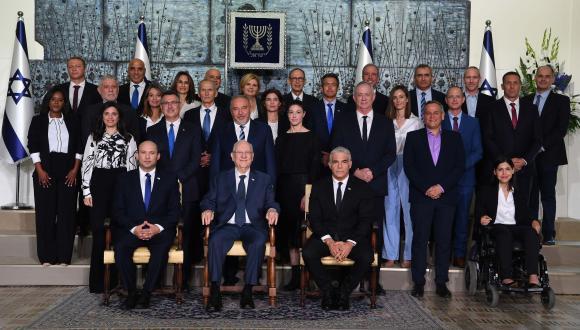 ממשלת ישראל ה-36. צילום: חיים צח